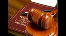 В Псковской области перед судом предстанет Глава Великолукского района, обвиняемый в злоупотреблении своими должностными полномочиями
