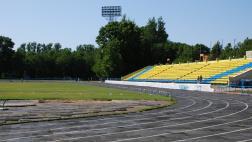 Аукцион на реконструкцию стадиона «Машиностроитель» объявлен госкомитетом региона