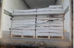 В партии продовольственного картофеля должностные лица территориального Управления Россельхознадзора обнаружили «тайник» с яблоками