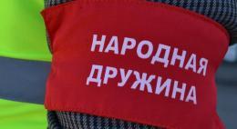 Расширить перечень льготных мер в отношении народных дружинников распорядился Михаил Ведерников