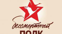 «Бессмертный полк» прошествует вновь по Пскову 9 мая