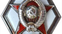 В России возродят Военно-политическую академию до конца 2019 года