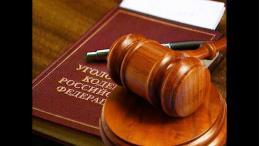 В Пскове по материалам прокурорской проверки возбуждено уголовное дело по фактам нарушений бюджетного законодательства