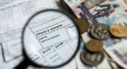 Россиян освободили от необходимости доказывать отсутствие уних долгов заЖКХ