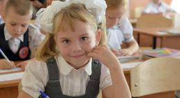 Кведению образовательной деятельности вновом учебном году допущено 361 учебное заведение