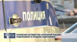 Артёму Милушкину предъявлено новое обвинение