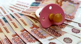 За неуплату алиментов на содержание ребенка осуждена жительница Псковского района