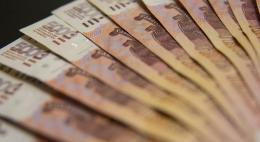 Еще 50 тысяч заплатит ООО «Экопром» за неуплату штрафа Псковскому УФАС в размере 50 тысяч рублей