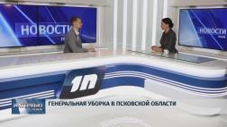 Интервью # Сергей Елизаров