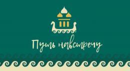 Ганзейский библиографический указатель переведут на три языка и сделают электронную версию