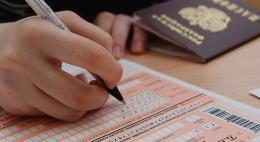 В России утвержденыновые порядкипроведениягосударственной итоговой аттестации