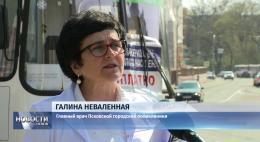 В Пскове у «Империала» сделают прививки от гриппа в мобильном ФАПе