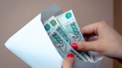 Получение зарплаты «в конверте» грозит невысокой социальной пенсией, назначаемой на 5 лет позже страховой