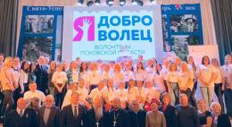 150молодых волонтеров собрались накануне в Паломническом центре Псково-Печерскогомонастыря
