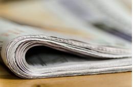 Администрация Псковской области вошла в число учредителей муниципальной газеты «Псковские новости»
