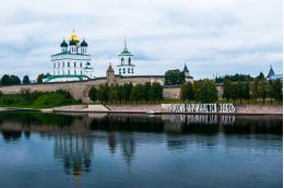 Псковичи и гости города могут ознакомиться с программойпразднования Дня города Пскова