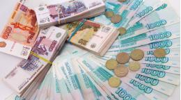 Более 700 млн рублей в Псковской области в следующем году направят на социальные доплаты пенсионерам