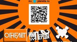 Три коллектива из Петербурга выступят на концерте «Доброго рока» завтра в клубе TIR