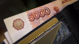 Семье из трех человек в России нужно 78 тысяч рублей в месяц