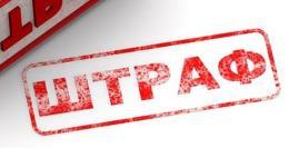За нарушение трудового законодательства оштрафовали псковскую швейную фабрику «Славянка»