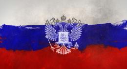 Эта рабочая неделя для россиян будет короткой