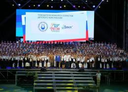 8молодых исполнителей региона принимают участие в хоровой смене центра «Артек»