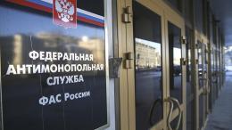 УФАС возбудило дело против регионального оператора по обращению с ТКО в Псковской области