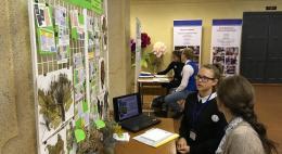 В Пскове пройдет интеллектуальный форум псковских школьников «Шаг в науку»