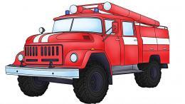 Еще одна пожарнаяавтоцистерна за 6 миллионов рублей появится в регионе