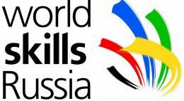 Учебные лаборатории WorldSkills и Центр опережающей профессиональной подготовки появятся в регионе