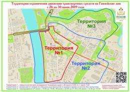 Ограничение движения автотранспорта вцентре Пскова вводится навремя проведения Ганзейских дней
