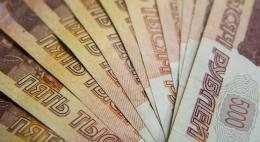 Более 500 млн рублей получит Псковская область от правительства РФ