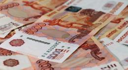 Три культурных проекта НКО Псковской области получат поддержку Минкульта в виде субсидий