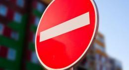Завтра временно перекроют для движения автотранспорта участок улицы Некрасова