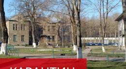 С 22 марта 2020 года в ГБУЗ «Псковская областная клиническая больница» вводится карантин.