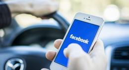 Из машины бухгалтера Facebook украли жесткий диск с данными тысяч сотрудников
