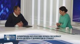 Интервью # Сергей Матвеев