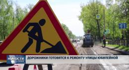 Псковская область отремонтирует на 37% больше дорог благодаря экономии
