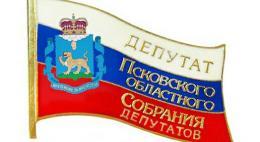 Обновлению подлежит нагрудный знак депутата Псковского областного Собрания