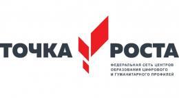 Ввосьми сельских школах Псковской области вэтом году откроются современные интерактивные классы