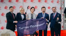 Уже в начале 2019 года может открыться в Пскове завод «Титан-Полимер»
