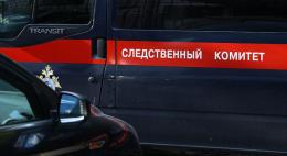 На Урале СК возбудил дело после нападения школьника на учительницу