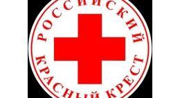 Итоги работы за год подвелПсковский Красный Крест