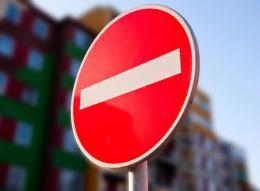 На полмесяца будет закрыт для движения автомобилей участок улицы О. Кошевого