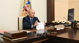 Путин подписал указ об упразднении Роспечати и Россвязи