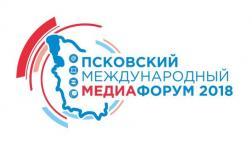 Через три недели в Пскове пройдет международный медиафорум