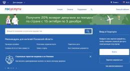 С 1 декабря россиян начнут уведомлять об их праве на меры соцподдержки