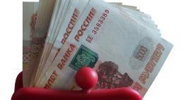 «Криогенные и газовые системы» и «Промгаз-Технология» получат грантыпо 20миллионов рублейнареализацию инновационных проектов