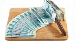 Правительство РФ будет распределять деньги на нацпроекты без участия Госдумы