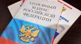 Осужденные по 282 статье УК РФ не смогут получить компенсацию от государства